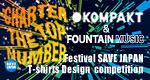 Fountain Music Festival SAVE JAPAN T-shirts Design competition