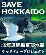 SAVE HOKKAIDO