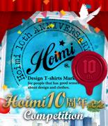 Hoimi10周年記念コンペティション