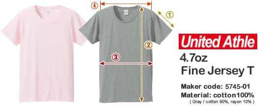 Fine Jersey 4.7oz T-shirt