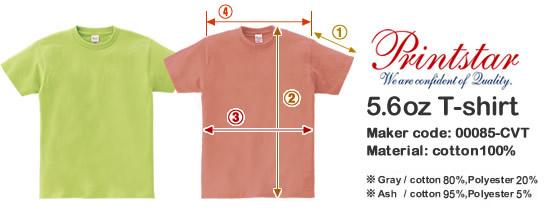 Printstar 5.6oz T-shirt