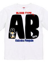 AB型の海賊ペンギン