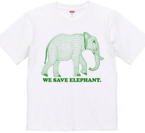 elephant -GREEN-