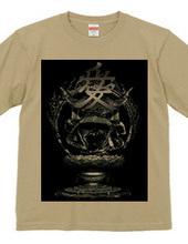 japanese samurai Kanetugu Naoe t-shirt