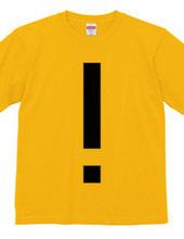 Dot Alphabet - ! -
