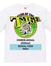 Bengal Tiger/トラ T_01
