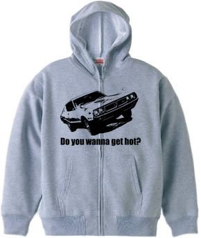 Do you wanna get hot?