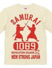 Toubaku T shirt