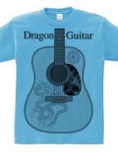 Dragon Guitar