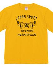 BUSHIDO【空手Tシャツ】