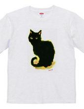 黒猫、呼んだら、ふりむいた。