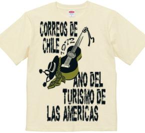 Chilean guitar