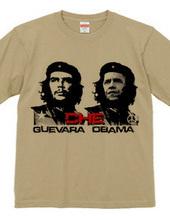 Guevara & Obama2