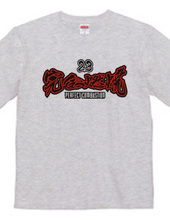 PerfectCombustion Tシャツ