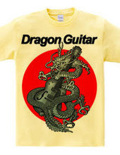 DragonGuitar2