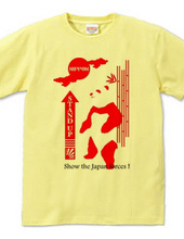 Show the Japan Forces!
