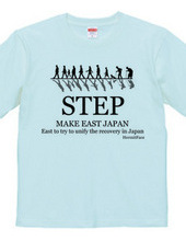 One step! (East Japan reconstruction T s