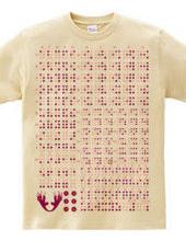 Braille dot (Pink)