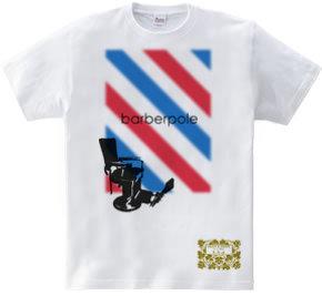 barberpole #001