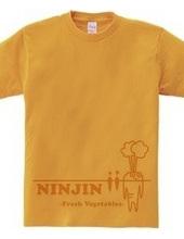 NINJIN~にんじん~