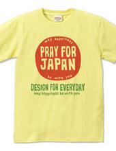To Support Japan Earthquake & Tsunam