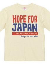 東日本大震災 被災地支援 ~H •F•JP&地球儀〜