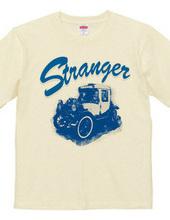 STRANGER OLD CAR