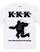 King Kong Knee