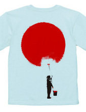 love japan red