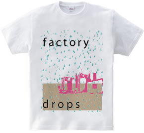 It rains to a factory