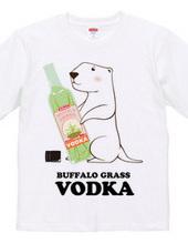 Grass vodka and