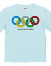 東京メトリンピック