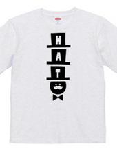 HAT HAT HAT