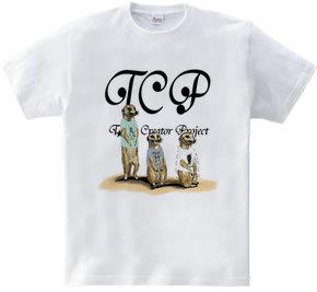 ミーアキャットTCP