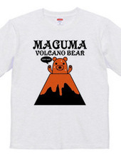 volcano bear