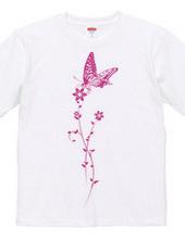 Butterfly Honey break (pink)