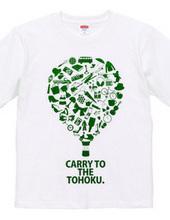 TOHOKU_01