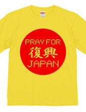 PRAY FOR JAPAN recovery