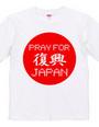 PRAY FOR JAPAN 復興