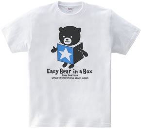イージー☆ベア in a box