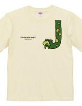 Snake & Frog