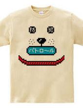 Security T-shirt - Mimamoru dog