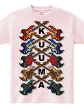 KuuMa Guitar All