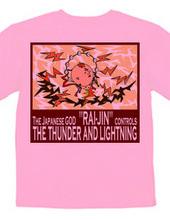 雷神- The God of Thunder-(背中)