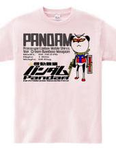 Pandam(前のみ)
