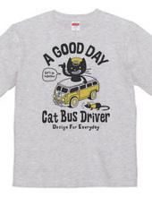 猫バスドライバー