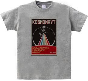 kosmonavt