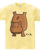 Handstand hippopotamus