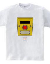Push Button Signal T