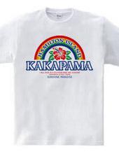 カカパマ・ハイビスカス・レインボー